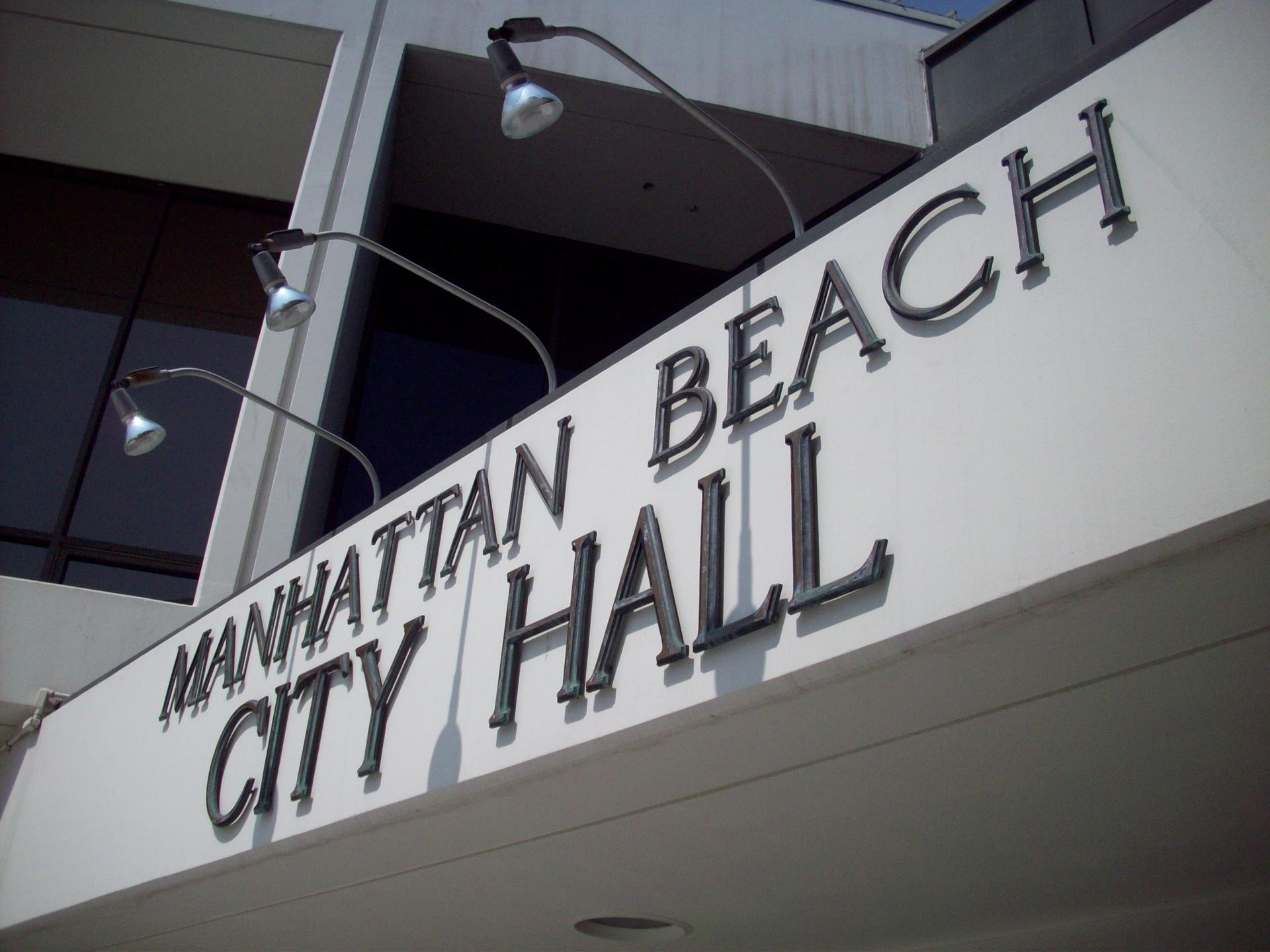 New City Hall Hours Offer Expanded Friday Service