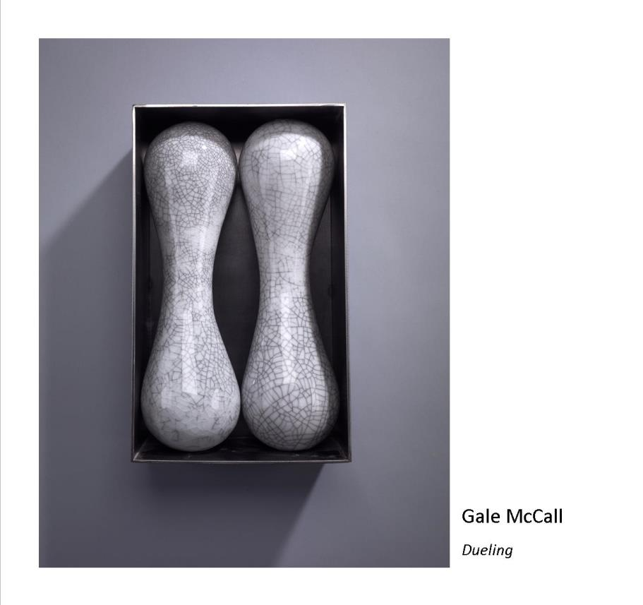 Gale McCall